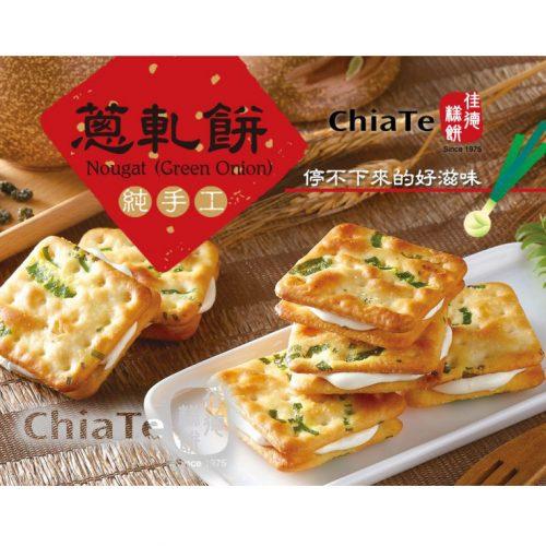 Banh hanh Chiate