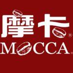 Logo Mocca