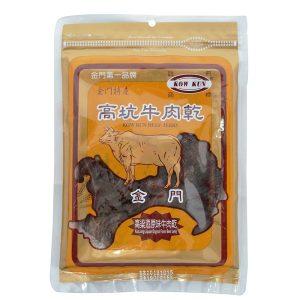 Kho bo kow kun vi ruou Cao Luong