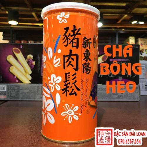 Cha bong heo Hsin Tung Yang
