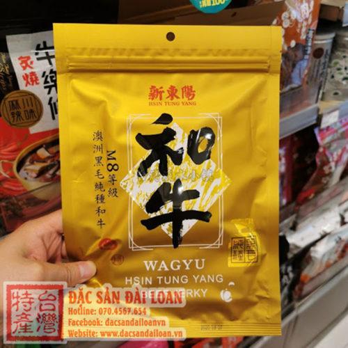 Kho bo Wagyu Hsin Tung Yang